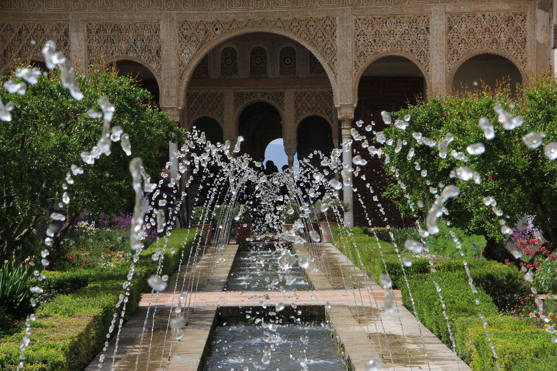 THE GARDENS OF AL-ANDALUS